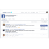 Facebook Comments Opencart 2
