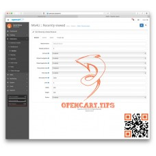 Recently viewed OpenCart 2