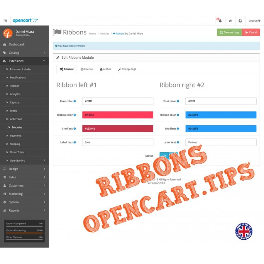 Ribbons Opencart 2